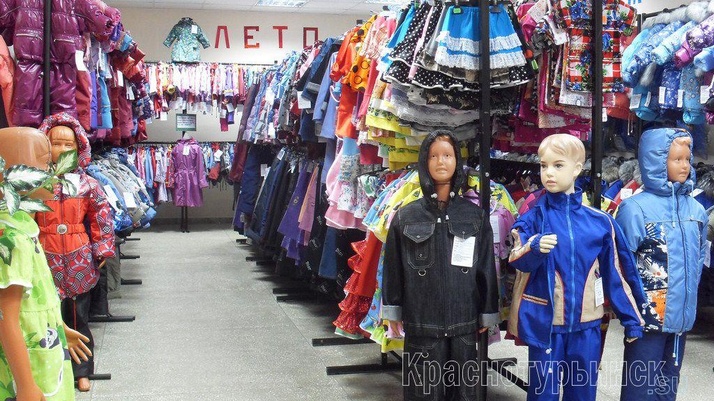 Новелик Магазин Женской Одежды Доставка