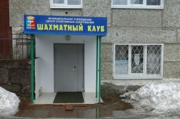 Работа краснотурьинске доска объявлений slot киевская доска объявлений